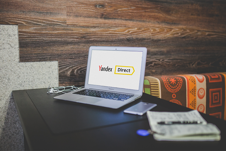 Яндекс Директ с 15 августа позволяет сказать больше