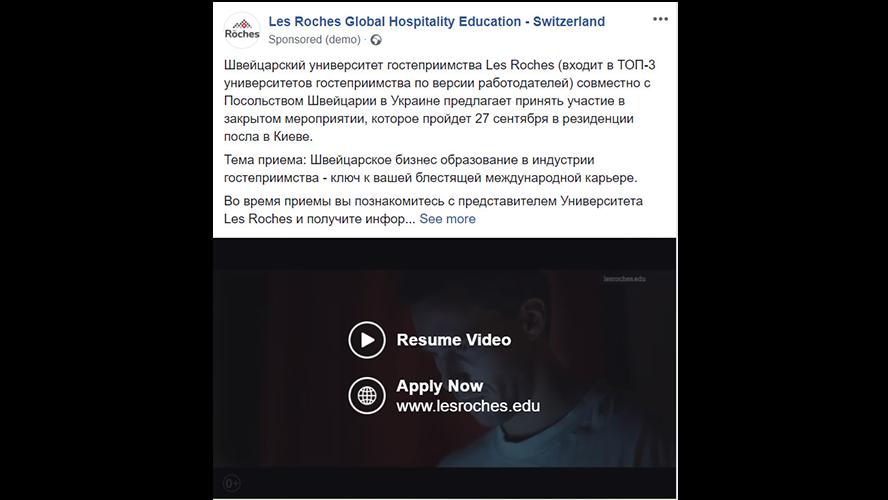 Комплексный интернет-маркетинг для Sommet Education в России и СНГ